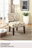 IF-659 - ACCENT CHAIR