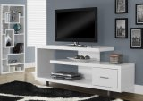 "I 2573 - WHITE HOLLOW-CORE 60""L TV CONSOLE"