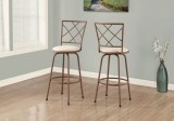 I 2379 - BARSTOOL - SWIVEL / BROWN / BEIGE FABRIC SEAT